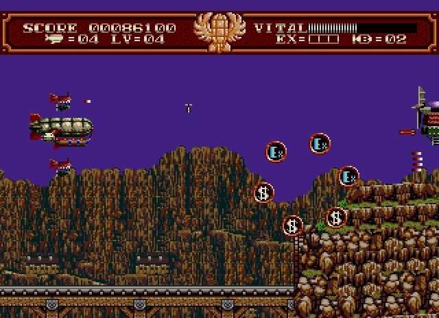 empire of steel mega drive genesis castle in the sky hayao miyazaki railroad windmill