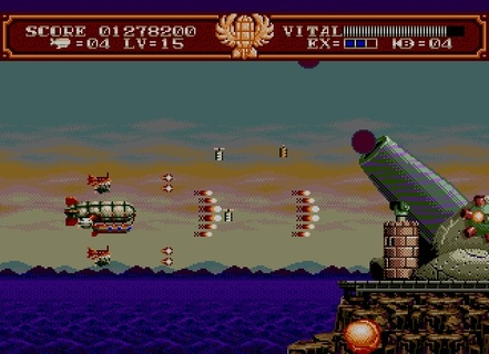 empire of steel mega drive genesis water giant turret steampunk