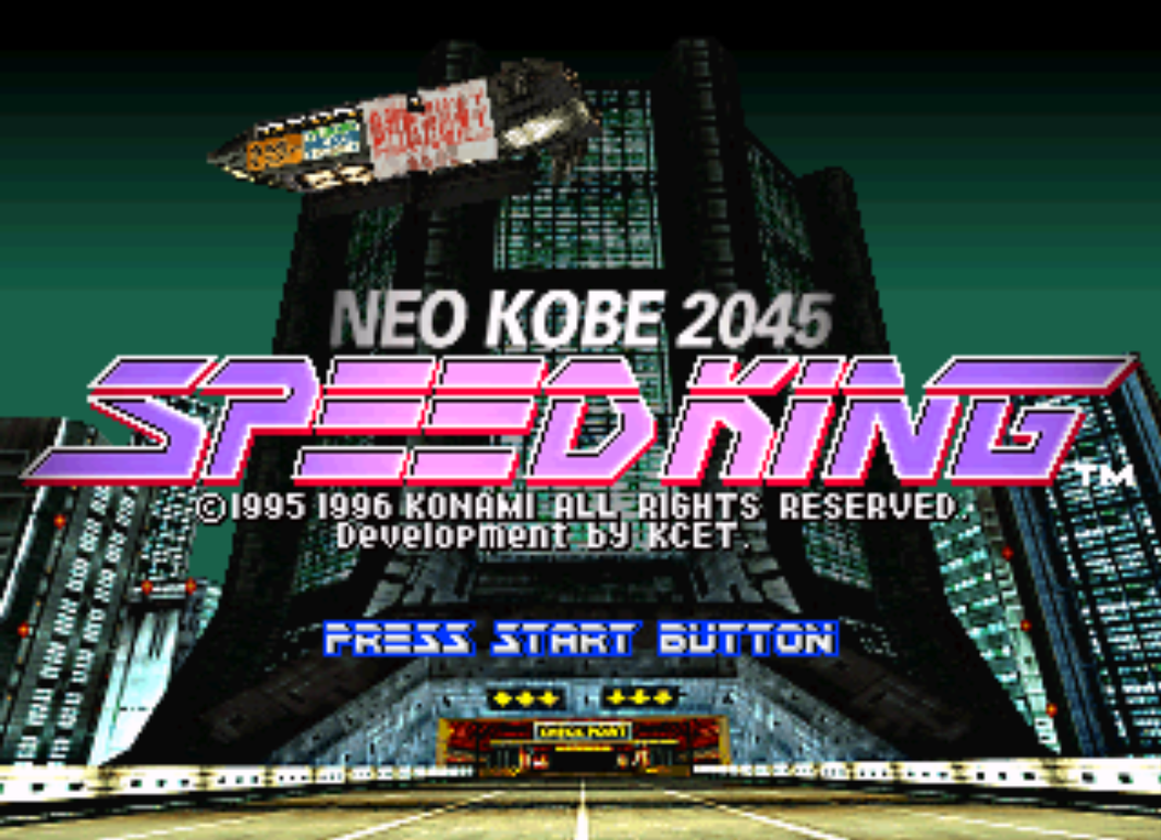 Speed King / Road Rage PlayStation Neo Kobe 2045 title screen